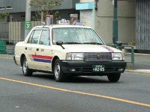 苦情・要望 | 公益財団法人 東京タクシーセンター